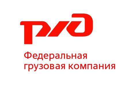 Официальный сайт первой грузовой компании сделаем интернет магазин москва